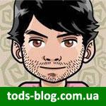 tods-blog-2018.jpg
