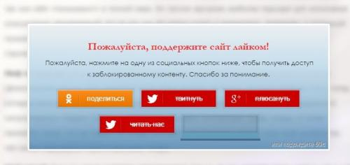 Снимок экрана.jpg
