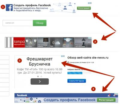 Обзор веб-сайта  dle-news.ru - Mozilla Firefox.jpg