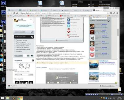 Screenshot (14h 22m 50s).jpg