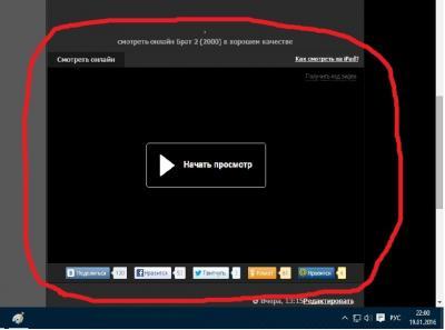 видео.jpg