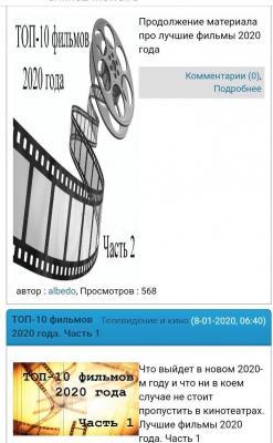 photo_2020-01-31_06-52-11.jpg