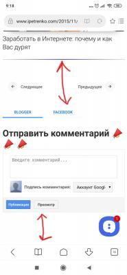 Screenshot-smartphone-note-usability2.jpg