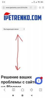 Screenshot-smartphone-note-usability.jpg