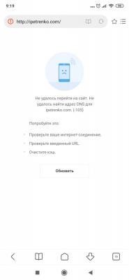 Screenshot-smartphone-note-dostupa.jpg
