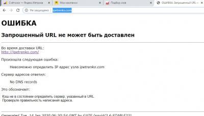 ipternko-error-browser.jpg