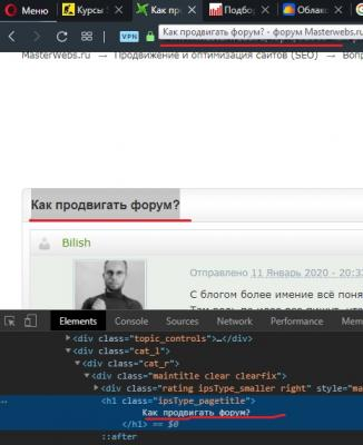 kak-prodvigat-forum.jpg