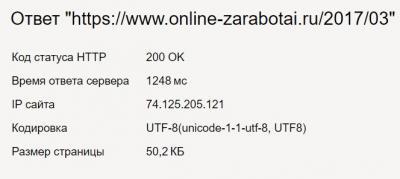 online-zarabotat-200ok.jpg