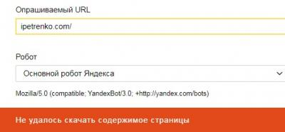 ipter-webmaster.jpg