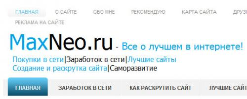 maxneo.ru.jpg