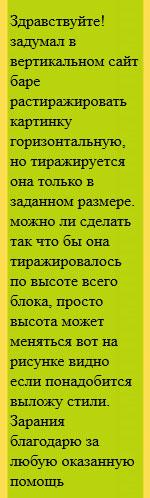 bg_repeat2.jpg