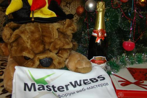 Happy-new-year-Masterwebs.jpg