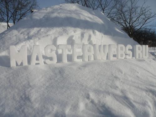 masterwebs-ixman.jpg
