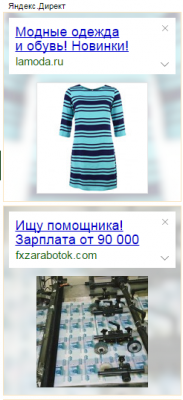 yandex-direct-1.png