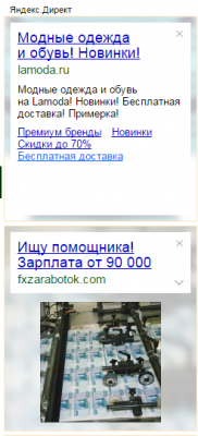 yandex-direct-2.png