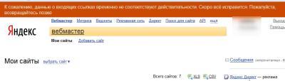 Яндекс.Вебмастер - Мои сайты - Tor Browser.jpg