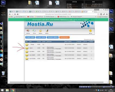 Screenshot (19h 07m 32s).jpg