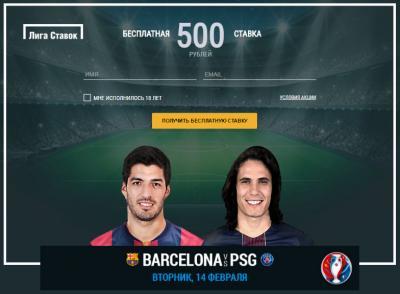 barcelona-psg.jpg
