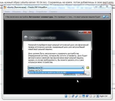 os-ubuntu-setup.jpg