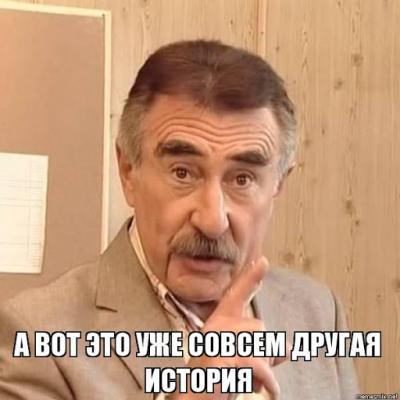 kanevskij.jpg