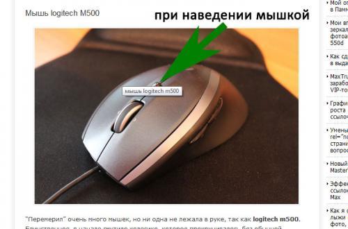 mysh-logitech-m500-primer.jpg