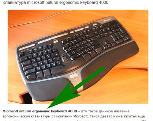 klaviatura-primer.jpg