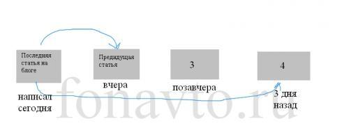 2013-03-09_160208.jpg