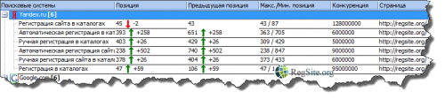 12-03-2014 14-10-41.png