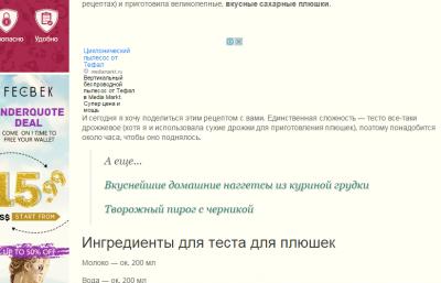 2015-03-27 20-05-58 Скриншот экрана.png