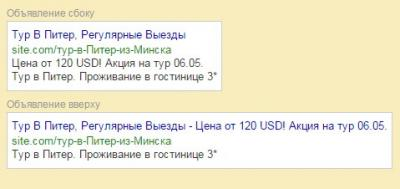 adwords obyvl.jpg