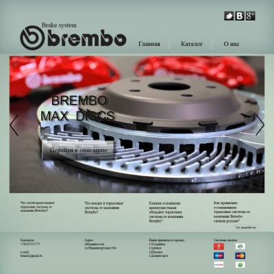 brembo-.jpg
