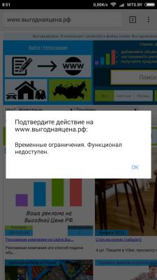 Screenshot_2017-03-15-08-51-54-755_com.chrome.dev.png