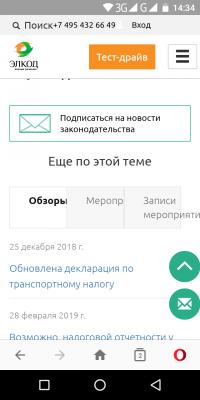 Screenshot_20190306-143421.png