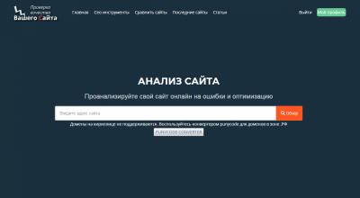 Opera Снимок_2019-03-15_115900_24ho.ru.png
