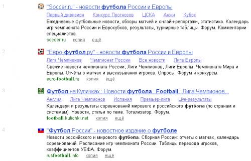 Установка и настройка интернет-магазина Supermaika.Ru.png