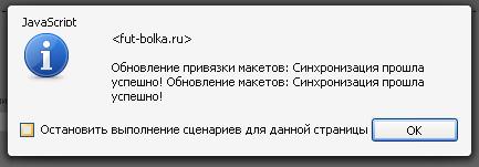 Синхронизация.png