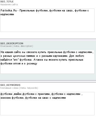 SEO-оптимизация.png