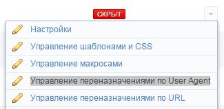 perenaznacheniya.png