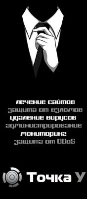 black-banner.png