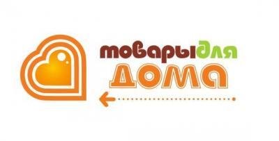tovary_dlya_doma_i_kuxni_mosoptom.jpg