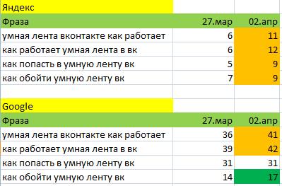 2-04-min.png