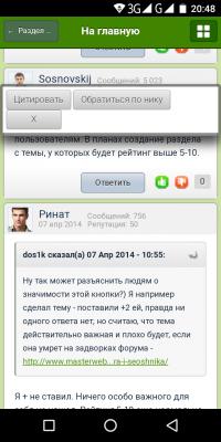 Screenshot_20190408-204834.png