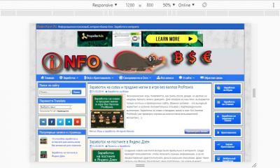 Screenshot_209.jpg