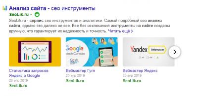 Opera Снимок_2019-04-28_131400_yandex.ru.png