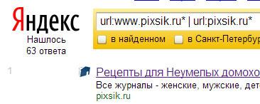 pixsik.ru.jpg