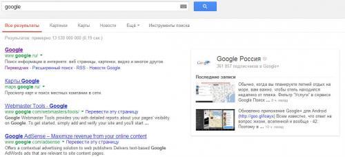 google-poisk.jpg