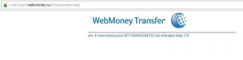 webmon.jpg