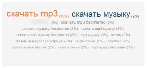 hqmp3.jpg