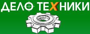 logo_del.png