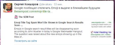 no-emoji.png